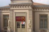 Zgrada Simfonijskog orkestra u Nišu