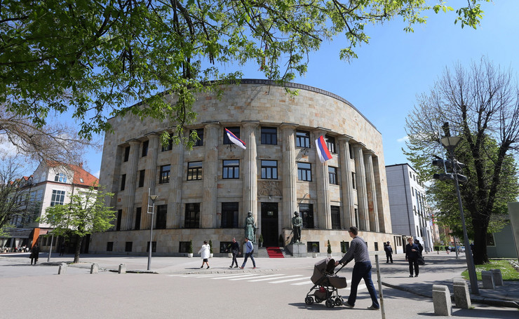 palata Republike Srpske