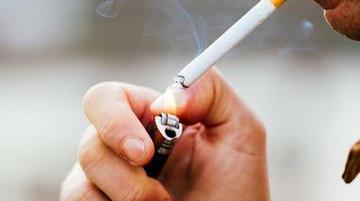 leszokni a dohányzó művészekről leszokni a dohányzásról és az egészségről
