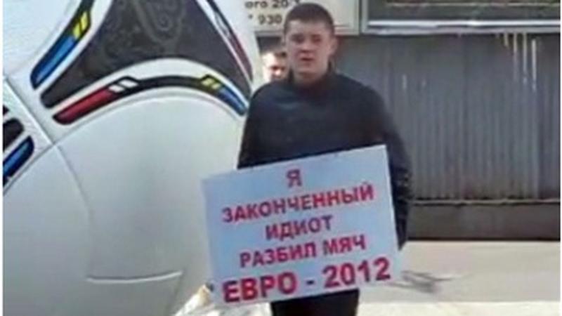 Ukraina wandale