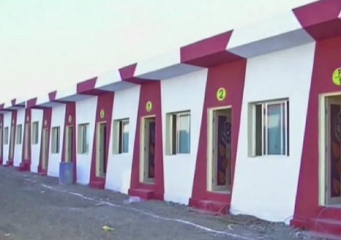 Kuće za beskućnike