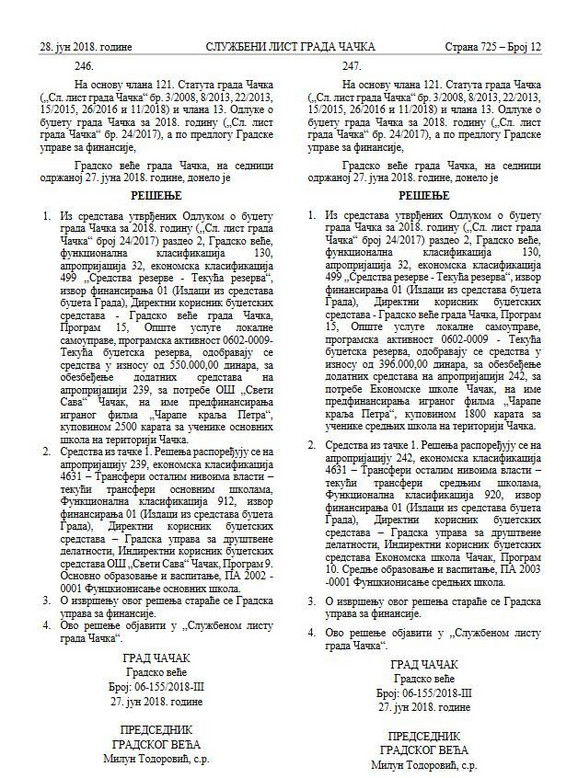 Objava u Službenom listu grada Čačka