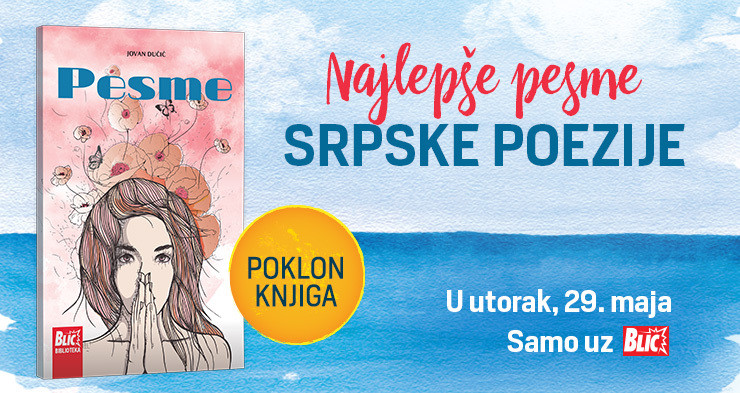 Najlepsa dela srpske knjizevnosti