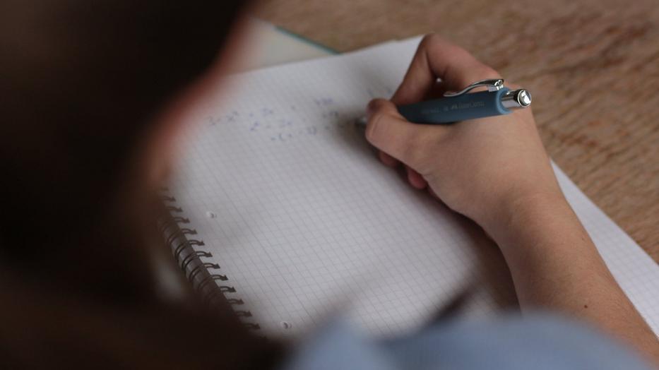 Kijárási tilalmat rendeltek el a középiskolai felvételi vizsgák miatt Törökországban./ Fotó: Pexels