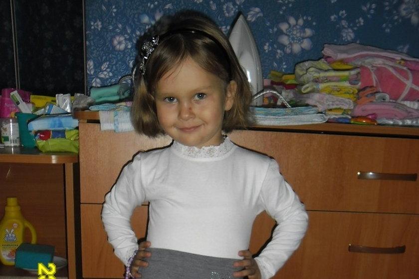 Masza Jantuganowa