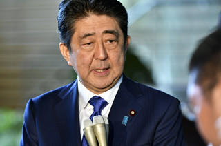 Japonia: W październiku możliwe przedterminowe wybory