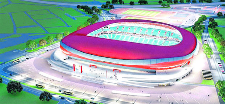 Nacionalni stadion