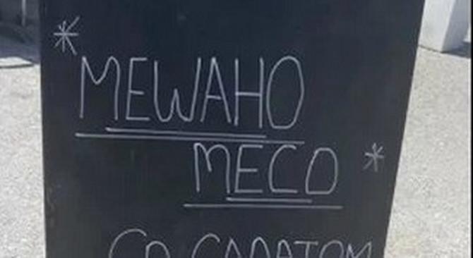 Tabla jednog restorana nasmejala Balkan