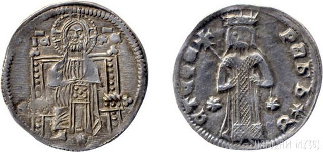 Dinar Stefana Dragutina (1276-1282/1316) avers: Hrist sedi na prestolu, ima krstoliki oreol i drži jevanđelje. revers: Stojeća figura bradatog Stefana Dragutina s krunom, u desnoj ruci drži žezlo sa krstom na vrhu. Dve zvezdice sa strane.