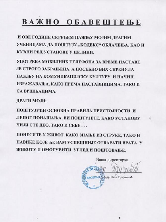 Novo obaveštenje u Medicinskoj školi u Beogradu
