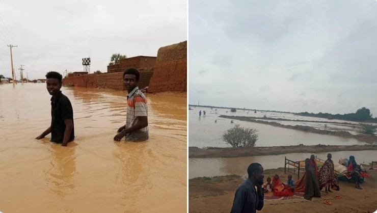 Sudan brana