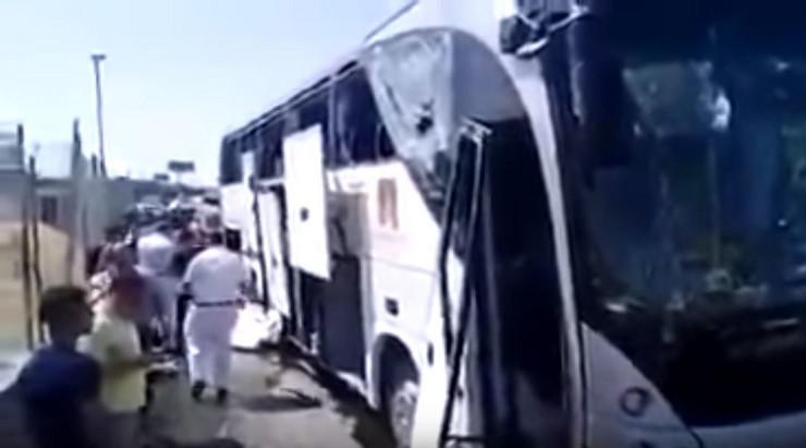 Egipat eksplozija