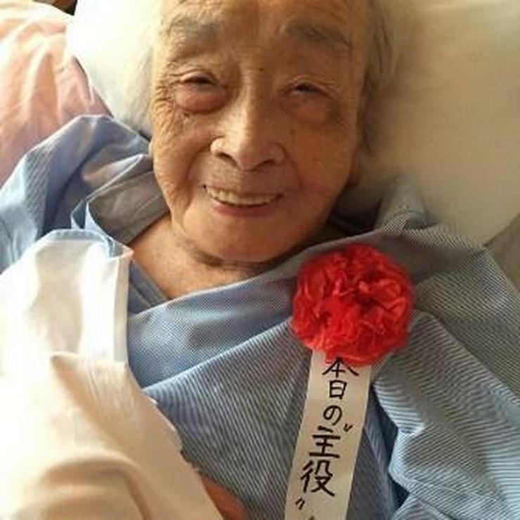 Najstarija osoba na svetu