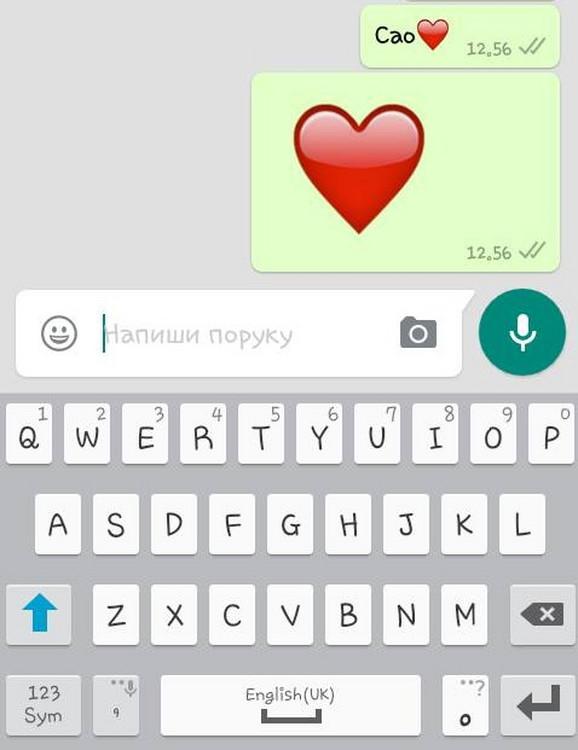 Srce, WhatsApp