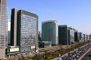 Kina: Vašington nema pravo da se meša u odnose između zemalja