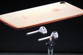 Iphone predstavljanje