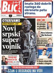 Naslovna za 22.03.