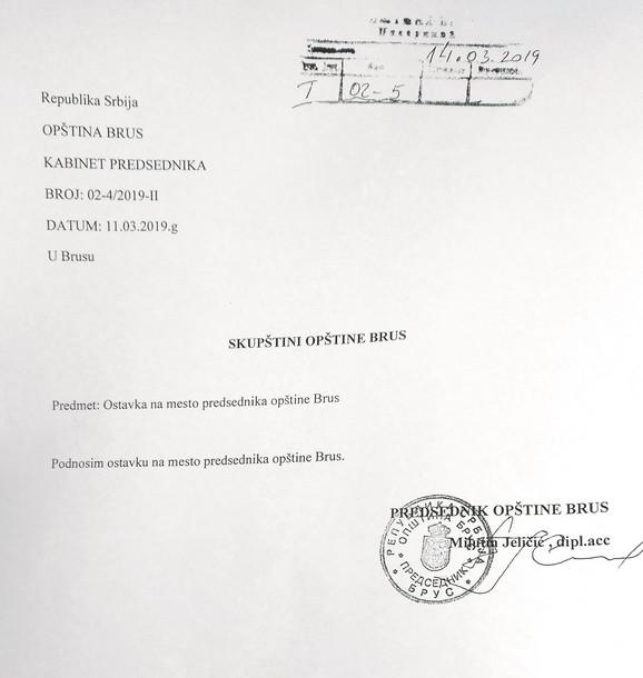 Ostavka je zvanično podneta skupštinskoj službi tek 14. marta