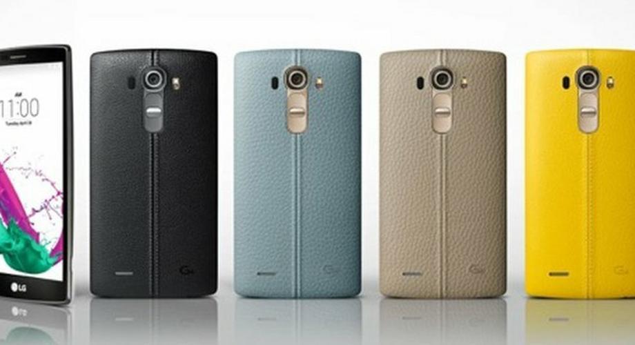 LG stellt G4 vor: hochwertig und tolle Ausstattung