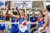 Ženska juniorska odbojkaška reprezentacija Srbije