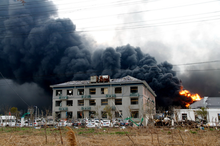 kina fabrika eksplozija