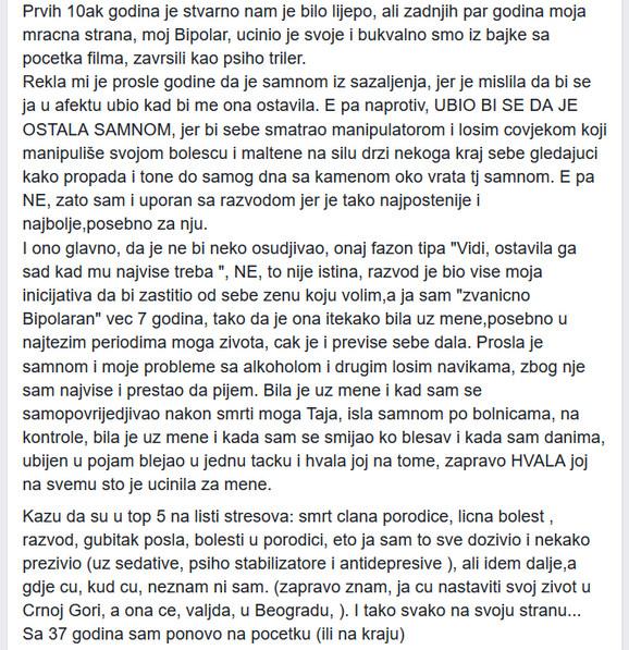 Bojan Tomović kaže da bi se ubio da ga žena nije ostavila