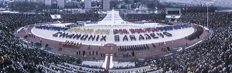 suveniri zimske olimpijske igre 1984 sarajevo01 foto Wikipedia