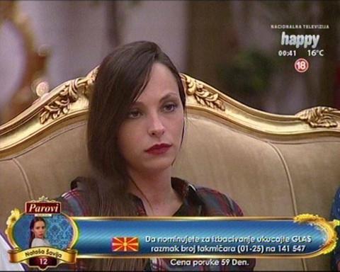 Ružica priznala da je u lošim odnosima sa Anastasijom!