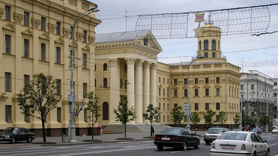 Centrala białoruskiego KGB w Mińsku