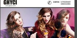 Polska top model w chińskiej reklamie