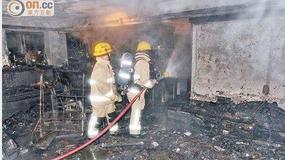Galaxy S4 może spalić mieszkanie