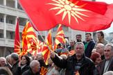 Zastava sa suncem iz Vergine, koja je simbol Filipa Makedonskog, a pokušala je da je prisvoji Makedonija