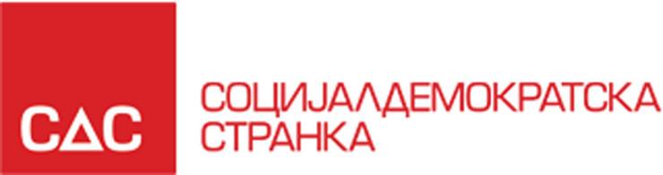 logo_sds foto promo