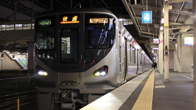 Pociąg w Japonii