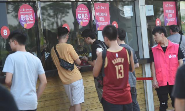 Kinezi kupuju karte za meč Srbija - SAD
