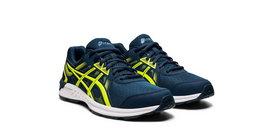 Jakie buty do biegania wybrać? Sprawdzamy nowy model Asics Gel Sileo 2