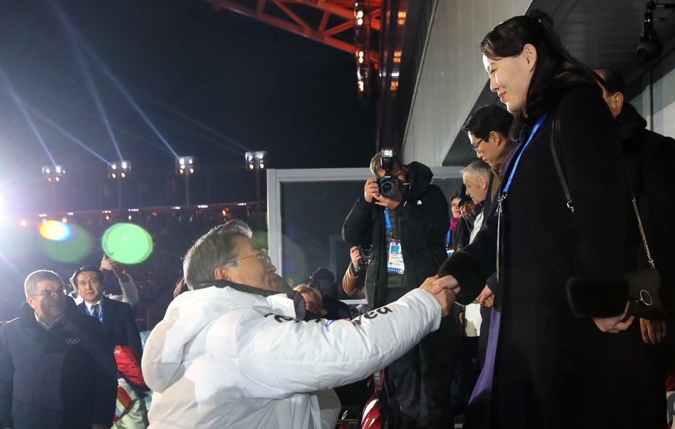 epa06508252 - SOUTH KOREA PYEONGCHANG 2018 OLYMPIC GAMES (PyeongChang 2018 Olympic Games)