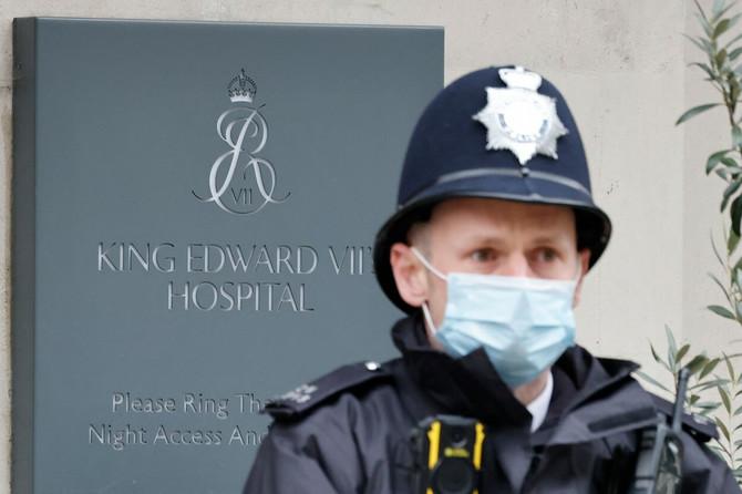 Bolnica u Londonu u kojoj se nalazi princ Filip