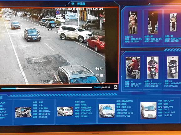 Softver koji beleži crte lica glavna je pomoć u smanjenju stope kriminaliteta
