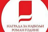 NIN nagrada logo