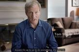 Tom Stiver