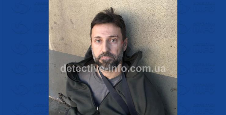 Petar Jovanović, Peca Pitbul