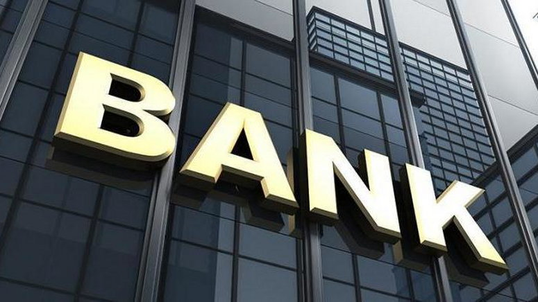 The Ghana Association of Bankers has announced that it is donating some GH¢10 million to the government towards the purchase of critical equipment for managing the COVID-19 pandemic and for public education.