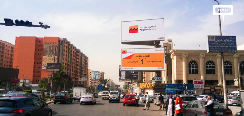 Morocco's Attijariwafa Bank  (insite ooh)