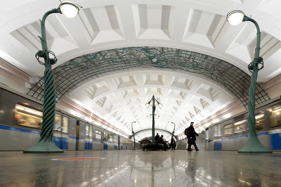 Stacja Slavyansky Bulvar w Moskwie, w Rosji