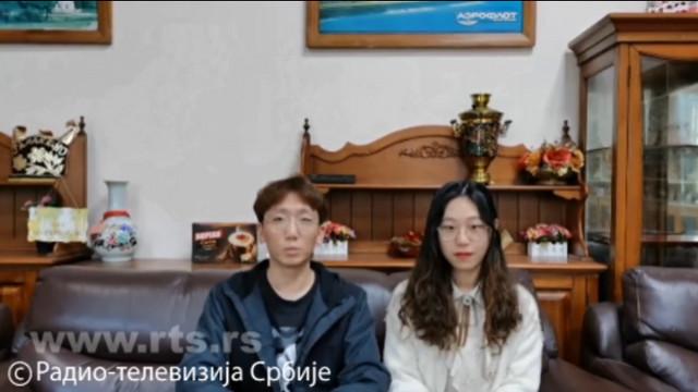 Mai Zhang i Zhiruo Zhang