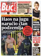 Naslovna za 16.12.