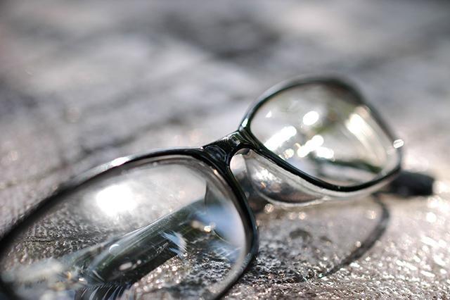 hogyan lehet tudni, hogy a látásod beáll kör mindkettő nézet