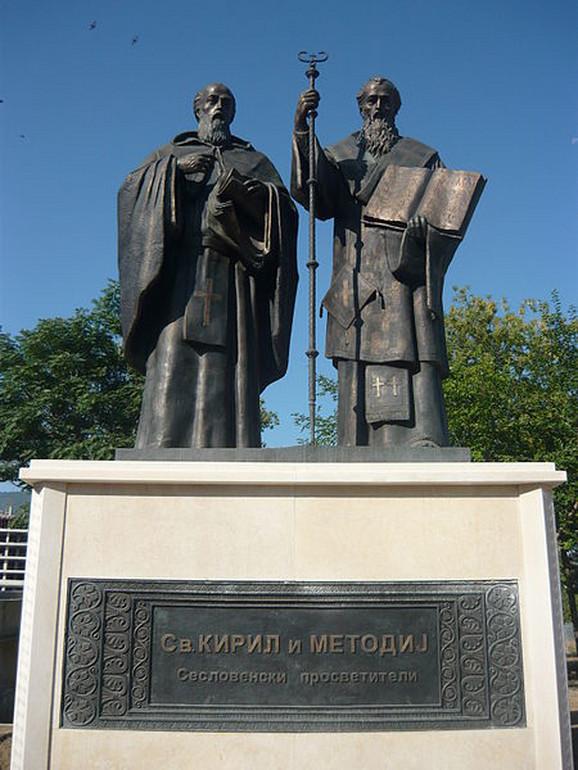 Spomenik Ćirilu i Metodiju u Skoplju