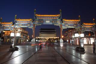 Przed ambasadą USA w Pekinie udaremniono próbę samopodpalenia